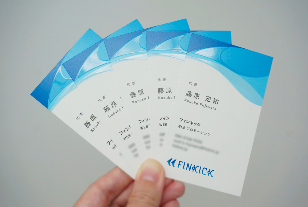 FINKICK 名刺