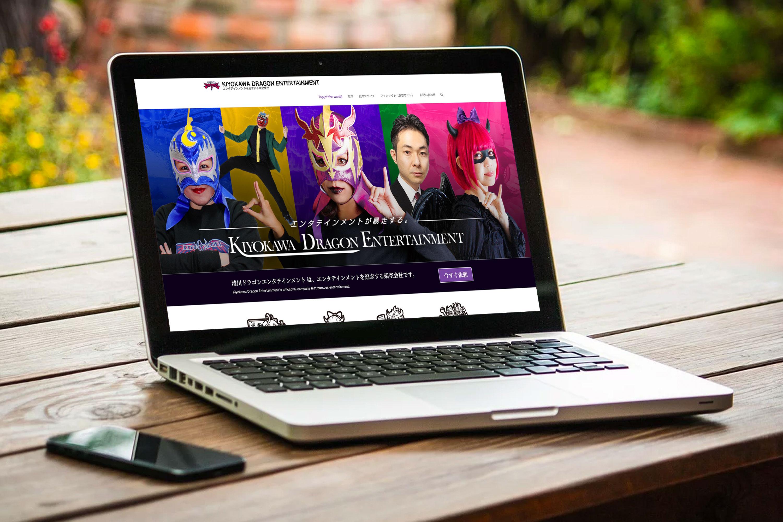 KDE Webサイト