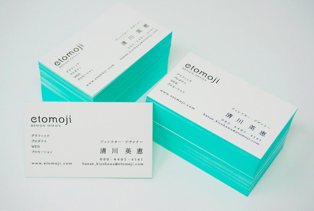 etomoji_名刺